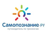 Системные расстановки сИриной Сидоровой (Барнаул) (Новокузнецк). Самопознание.ру